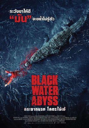 ตัวอย่างหนัง Black Water Abyss กระชากนรก โคตรไอ้เข้