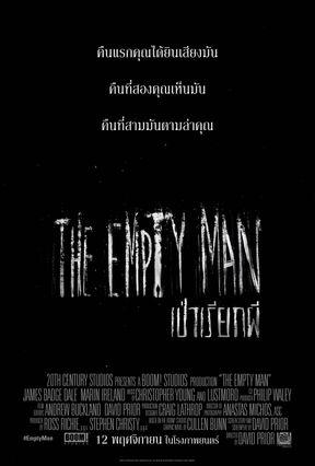 ตัวอย่างหนัง The Empty Man เป่าเรียกผี
