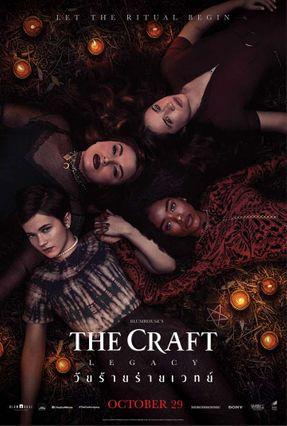 ตัวอย่างหนัง The Craft Legacy วัยร้าย ร่ายเวทย์