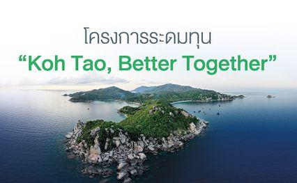 Koh Tao Better Together