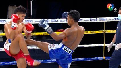 มวยไทย7สี 22 พ.ย.63 กร ไดมอนด์ 98 vs รุ่งทิวา ศิษย์นายกโมทย์