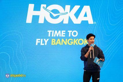 สายวิ่งกรี๊ด! เปิดตัวแล้ว  HOKA EXPERIENCE STORE แห่งแรกในไทย
