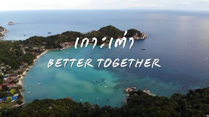 โครงการ Koh Tao, Better Together