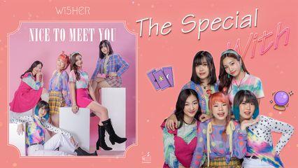 'Wi5her' บุก The Special With... ชวนทุกคนมาทำความรู้จัก 5 แม่มดสาวน้องใหม่สุดน่ารักยุค 2021