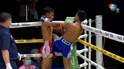 มวยไทย7สี 28 ก.พ.64 ยอดบัวงาม ไดมอนด์ 98 vs สุดหล่อ อ๊อดตึกแดง