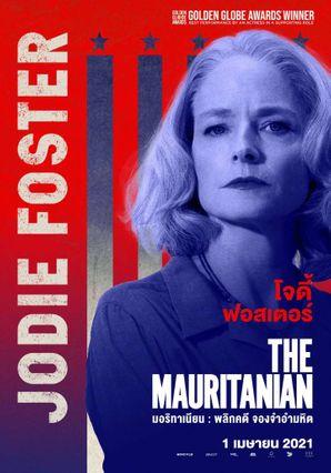 ตัวอย่างหนัง The Mauritanian