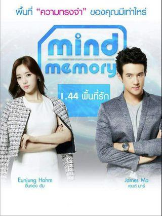ดูหนัง : มายด์ เมมโมรี่ 1.44 พื้นที่รัก MIND MEMORY 1.44