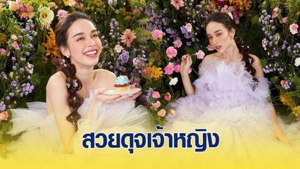 คลังภาพซุปตาร์ : สกาย มาเรีย จัดใหญ่ ถ่ายรูปสวยปังท่ามกลางดอกไม้ฉลองวันเกิด