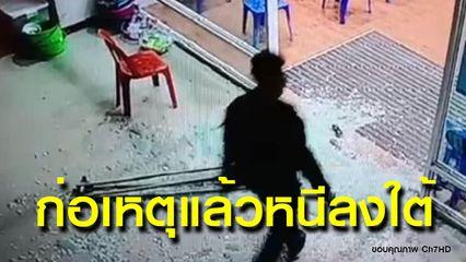 เจ้าหน้าที่ตำรวจ ลงพื้นที่ รพ.สนามปทุมฯ หลังเกิดเหตุชายแต่งกายคล้ายทหารก่อเหตุยิงผู้ป่วยโควิดดับ