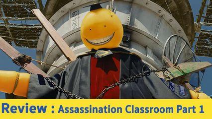 รีวิวหนัง(ดูฟรี) Assassination Classroom Part 1 ห้องเรียนลอบสังหาร ที่มาพร้อมความเกรียนไม่เหมือนใคร