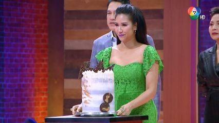 Best of MasterChef Thailand มาสเตอร์เชฟ ประเทศไทย 18 ก.ค.64