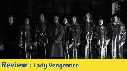 รีวิวหนัง Lady Vengeance เธอ! ฆ่าแบบชาติหน้าไม่ต้องเกิด - สุดยอดหนังล้างแค้นที่แบบโคตรสะใจ