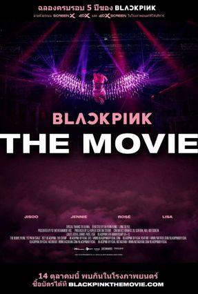 ตัวอย่างหนัง BLACKPINK THE MOVIE
