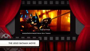 นอนดูหนัง EP. 36 THE LEGO MOVIE | O/A 2/2/60