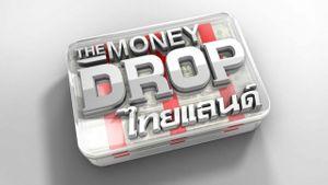 The Money Drop ไทยแลนด์