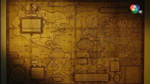 สารคดี เปิดบันทึกแผนที่โลก MEMORIES OF THE MAP ตอน 4